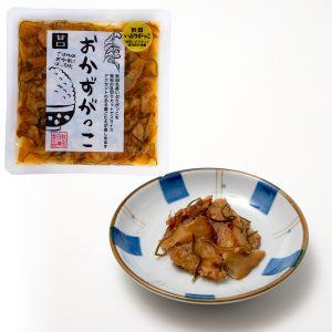 okazugakko_amakuti150