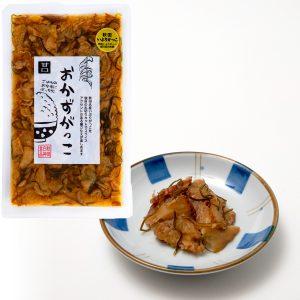okazugakko_amakuti_big